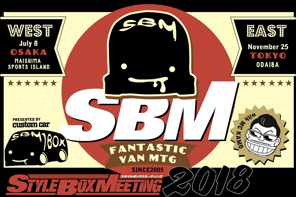 SBM2018